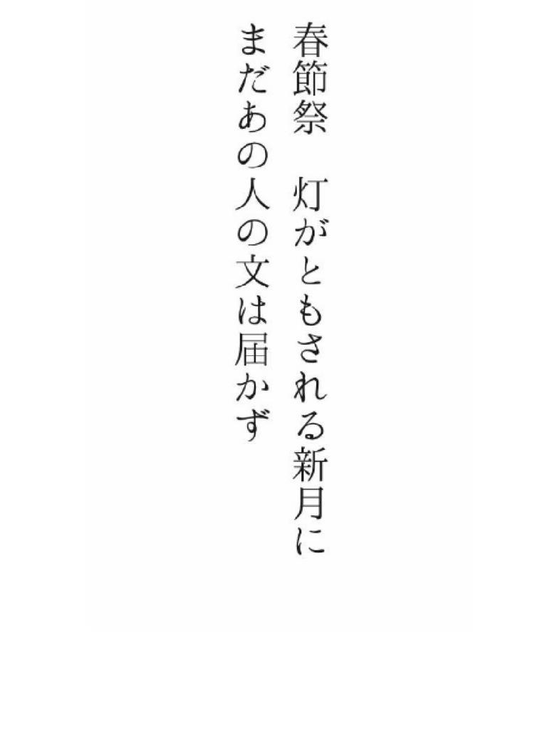 f:id:m-suzu:20170128013450j:plain