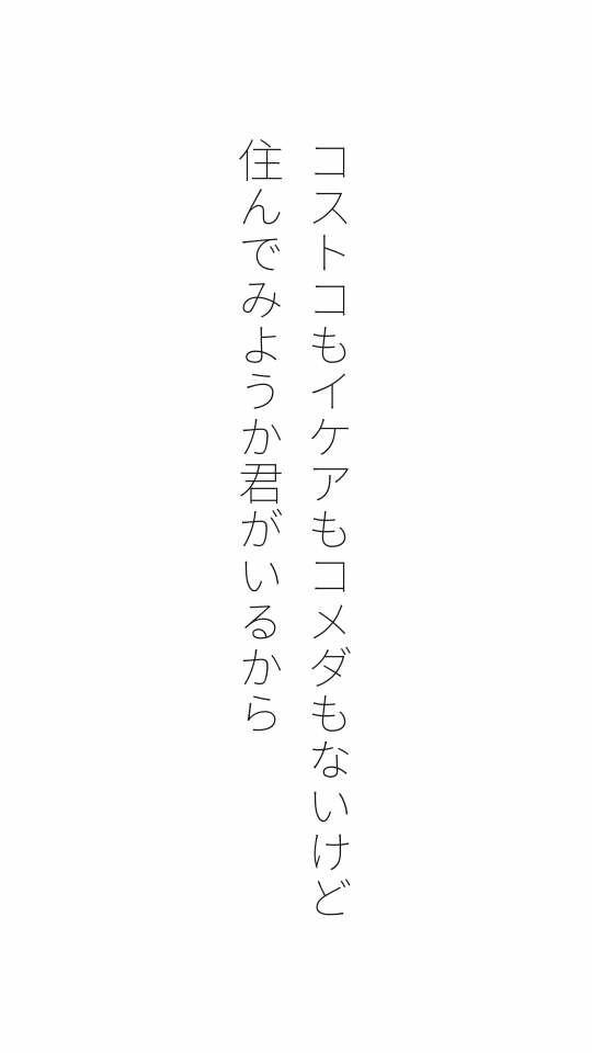 f:id:m-suzu:20170129160253j:image