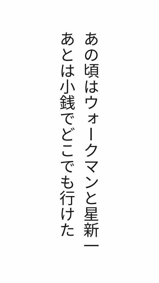 f:id:m-suzu:20170202075907j:image