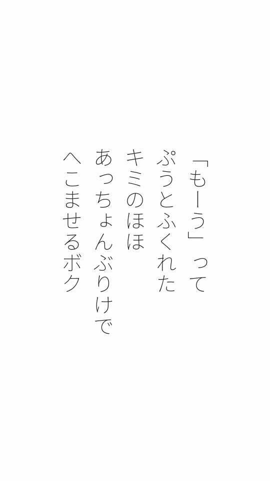 f:id:m-suzu:20170203080000j:image