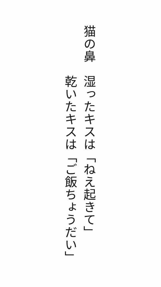 f:id:m-suzu:20170205151907j:image