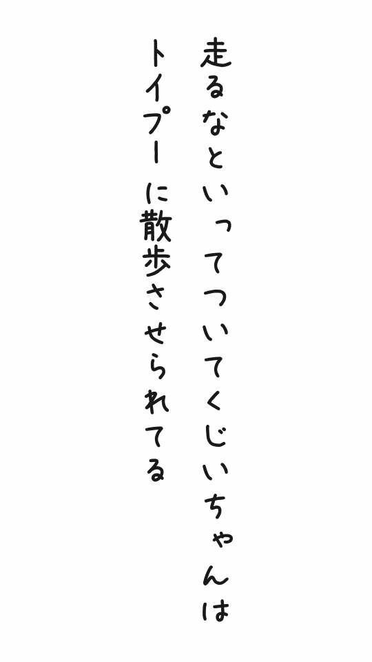 f:id:m-suzu:20170206070231j:image
