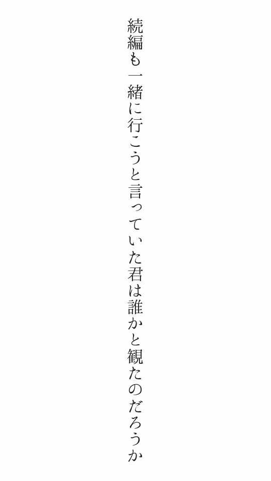 f:id:m-suzu:20170206235948j:image