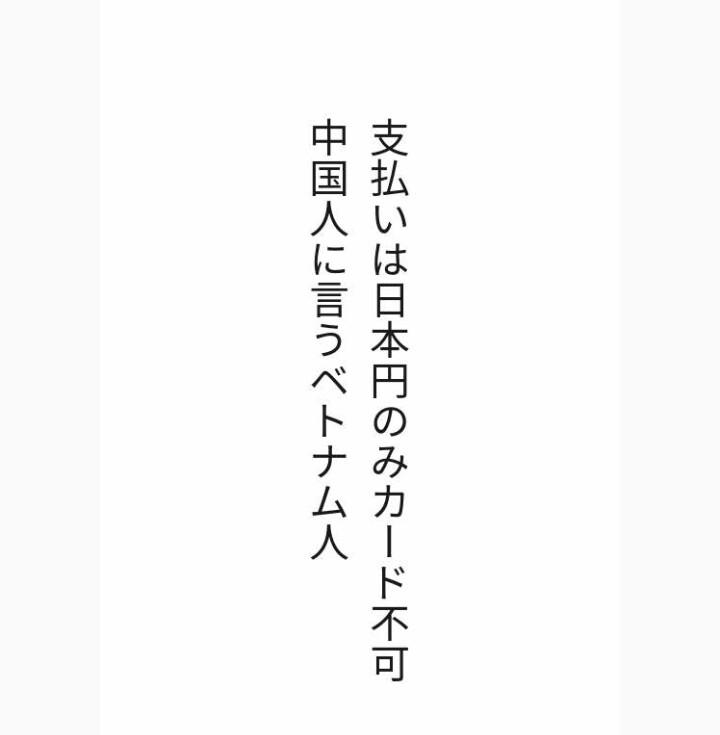 f:id:m-suzu:20170207124559j:plain