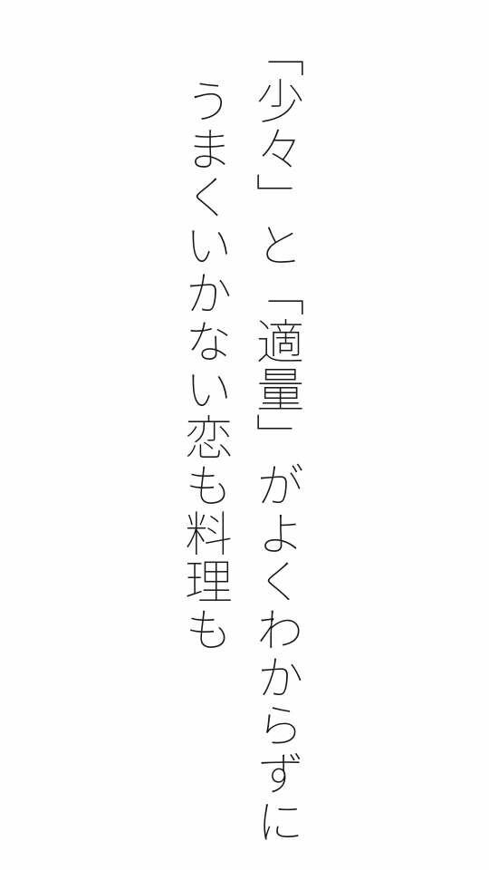 f:id:m-suzu:20170209124907j:image