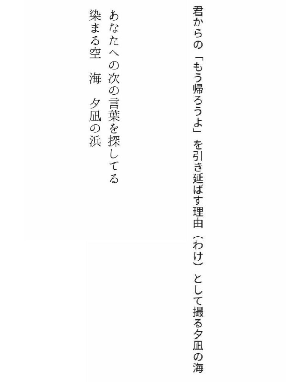 f:id:m-suzu:20170212155624j:image