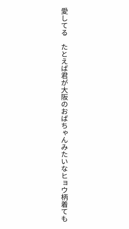 f:id:m-suzu:20170214124955j:image
