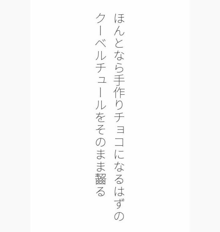 f:id:m-suzu:20170215173252j:image