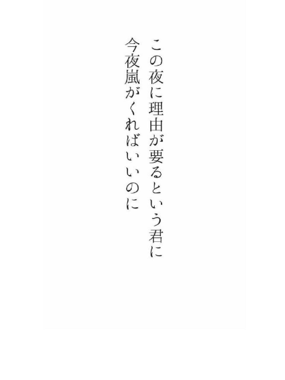 f:id:m-suzu:20170216065423j:image