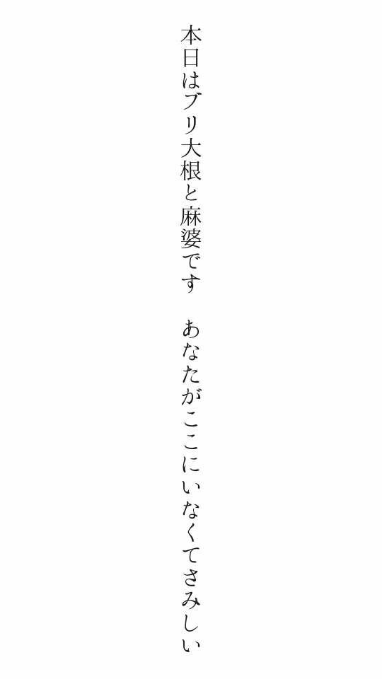 f:id:m-suzu:20170220004409j:image