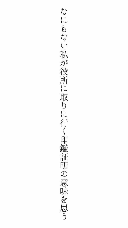 f:id:m-suzu:20170221215338j:image