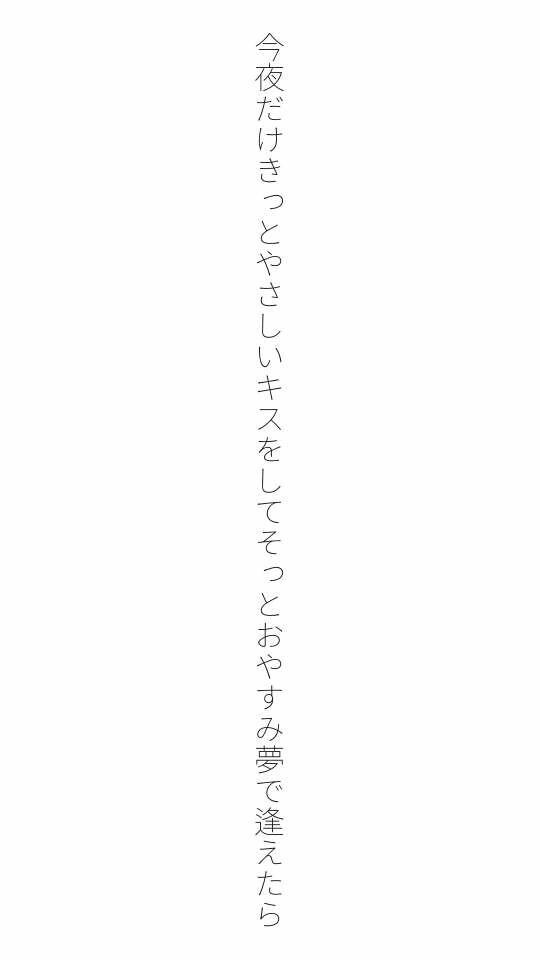 f:id:m-suzu:20170223012516j:image