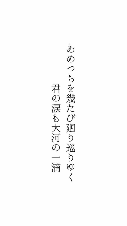 f:id:m-suzu:20170223112808j:image