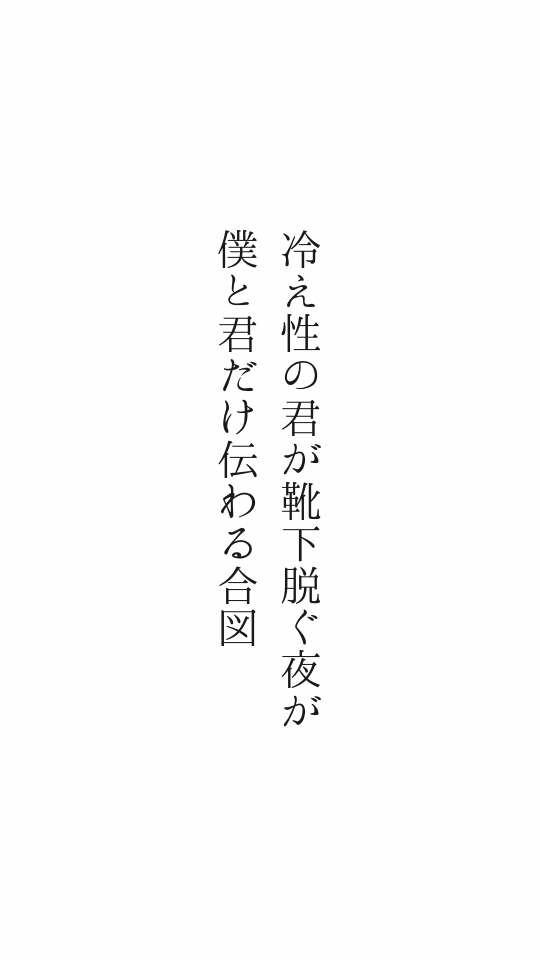 f:id:m-suzu:20170224114004j:image