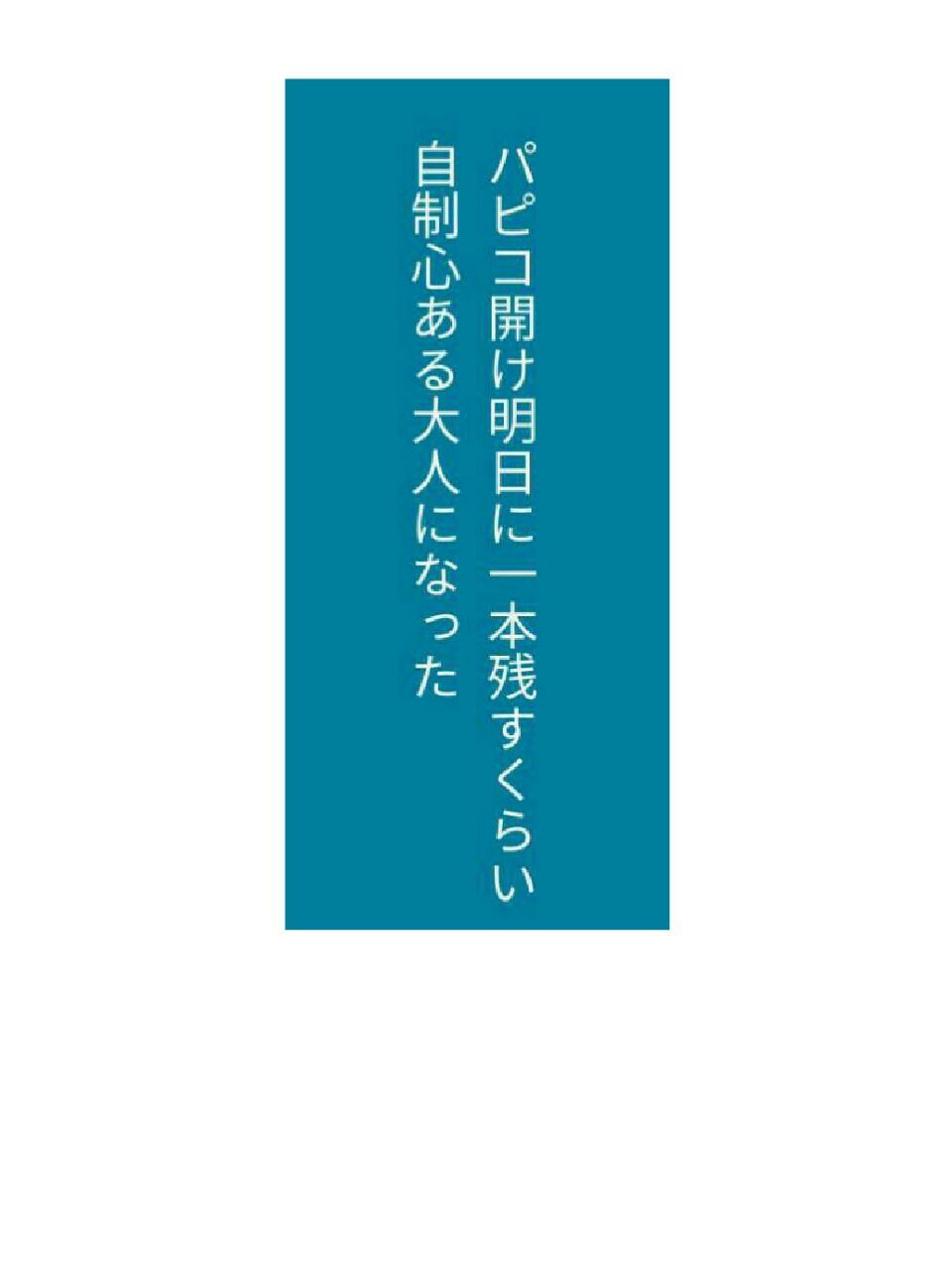 f:id:m-suzu:20170225105720j:image