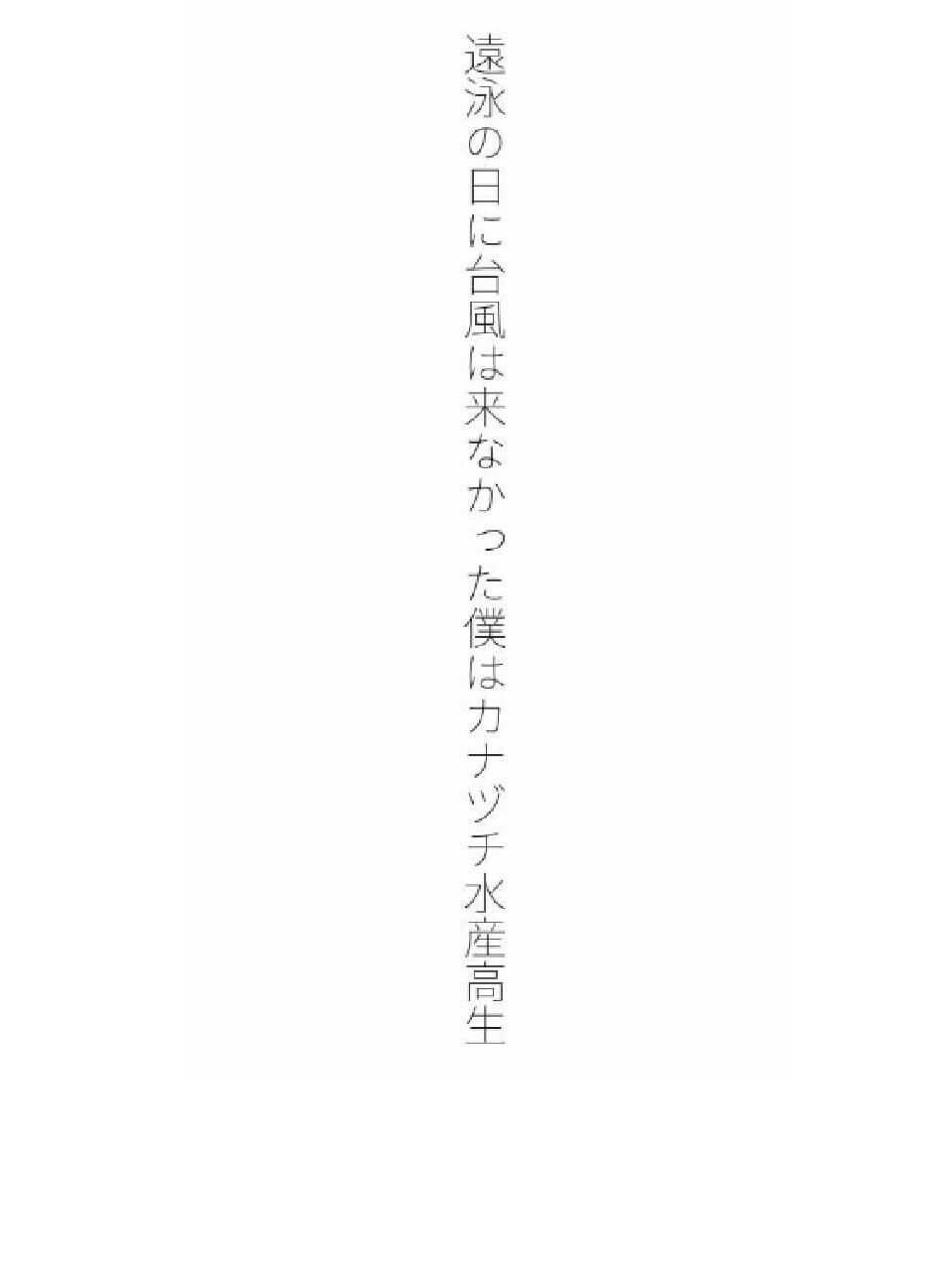 f:id:m-suzu:20170227122058j:image