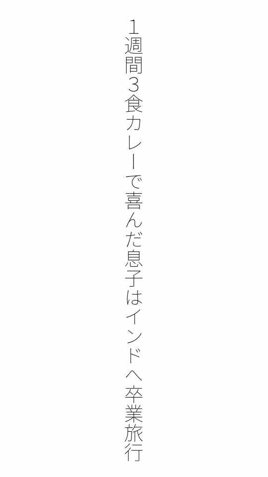 f:id:m-suzu:20170228080806j:image
