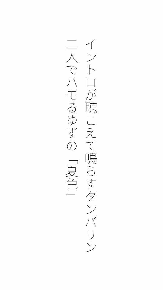 f:id:m-suzu:20170228081128j:image