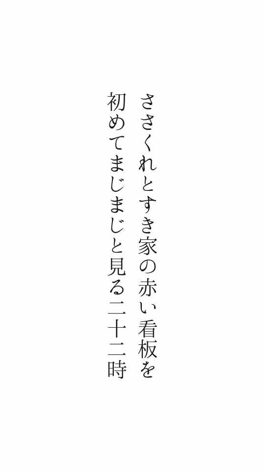 f:id:m-suzu:20170302124438j:image
