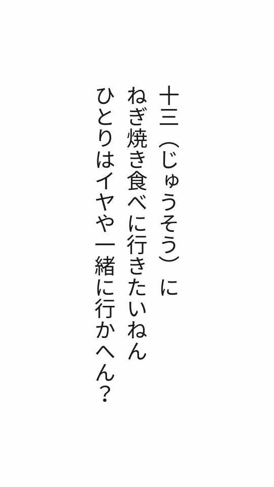 f:id:m-suzu:20170303125925j:image