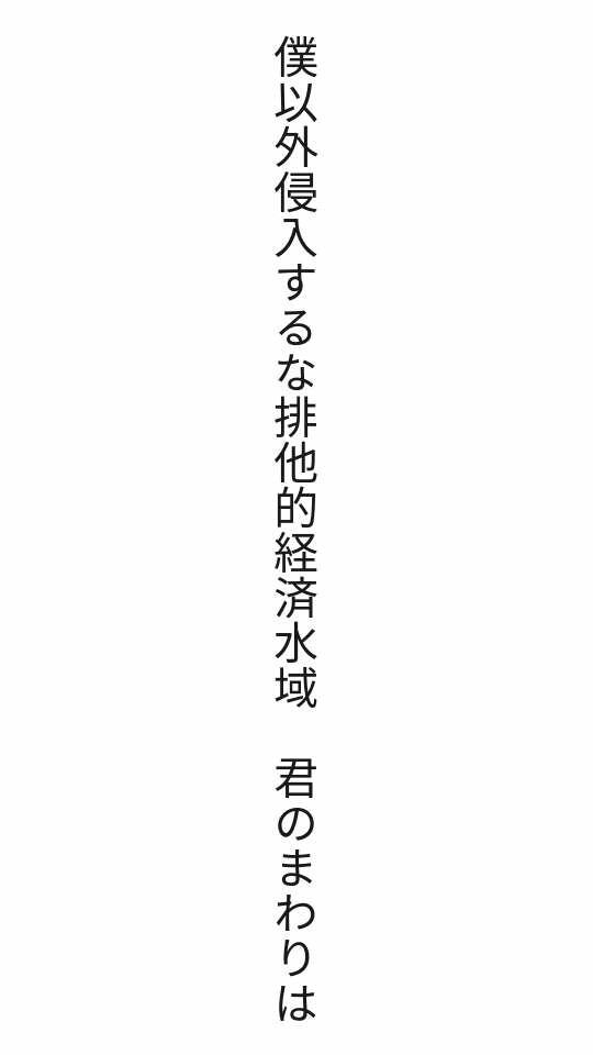 f:id:m-suzu:20170308080331j:image