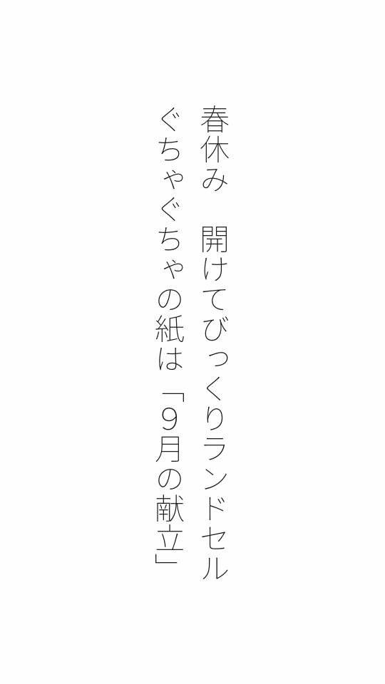 f:id:m-suzu:20170309003334j:image