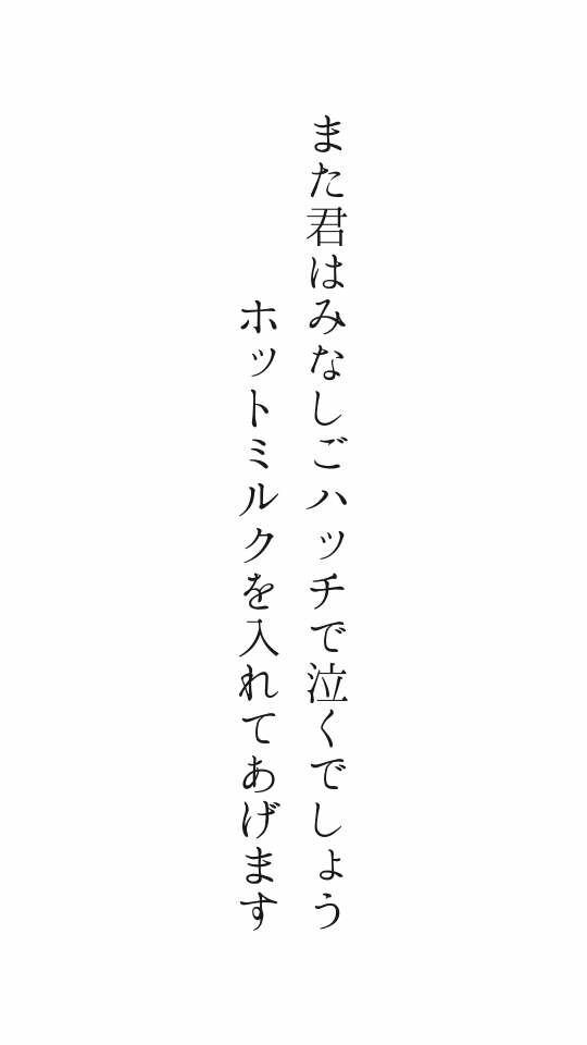 f:id:m-suzu:20170310235022j:image