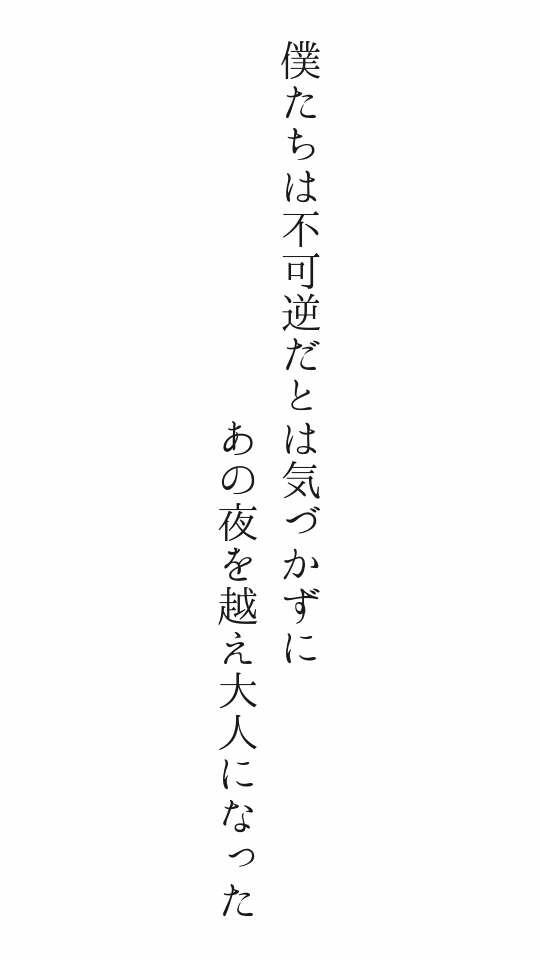 f:id:m-suzu:20170312105754j:image