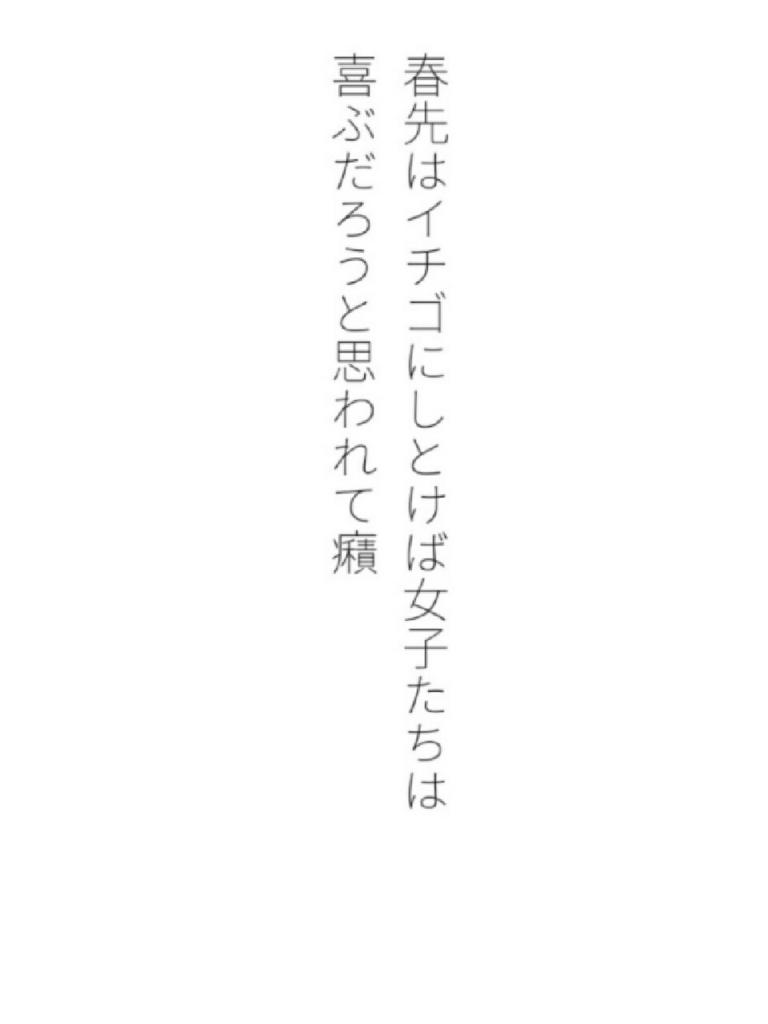f:id:m-suzu:20170313204700j:plain