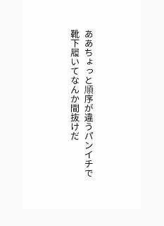 f:id:m-suzu:20170316110936j:image