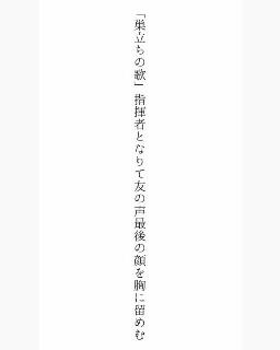 f:id:m-suzu:20170323081222j:image