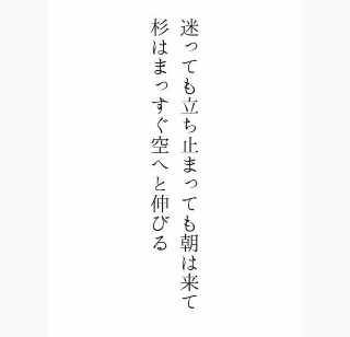 f:id:m-suzu:20170326164326j:image