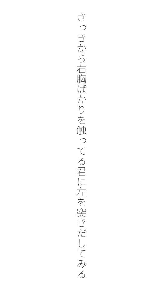 f:id:m-suzu:20170330011430j:plain