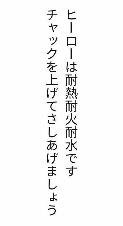 f:id:m-suzu:20170410125055j:image