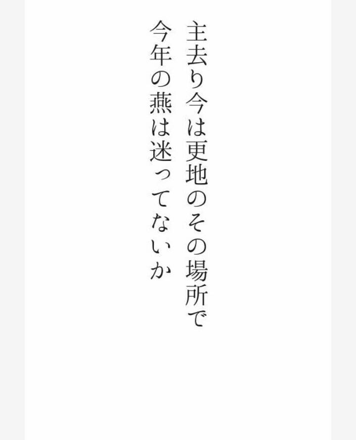 f:id:m-suzu:20170411223115j:image