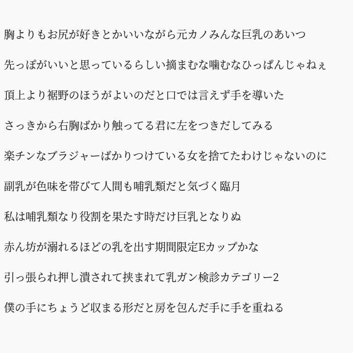 f:id:m-suzu:20170413120947j:image