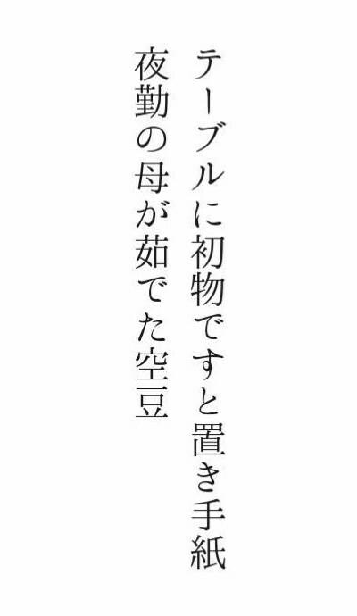 f:id:m-suzu:20170417153052j:image
