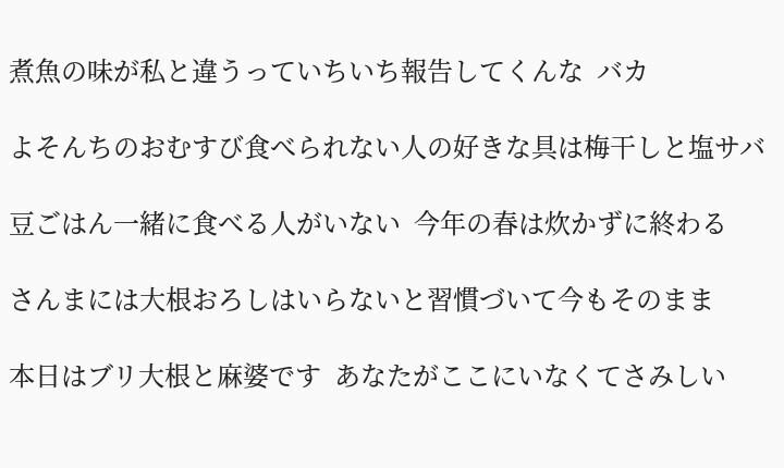 f:id:m-suzu:20170427075533j:image