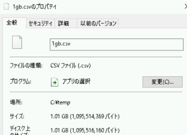 f:id:m-tanaka:20171208181740p:plain