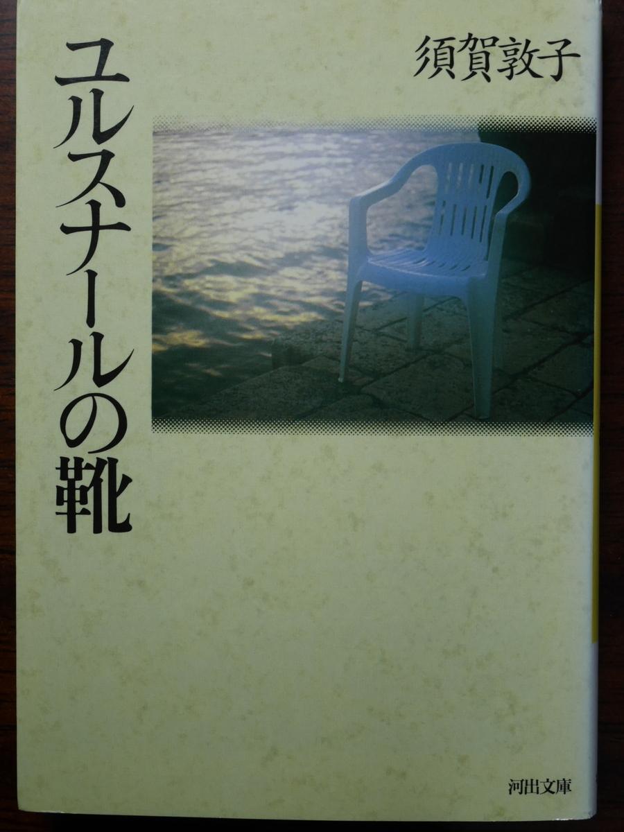 f:id:m-yoshidam:20200503194227j:plain