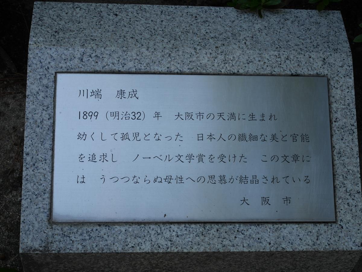 f:id:m-yoshidam:20201117091220j:plain