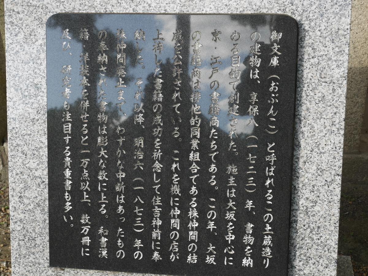 f:id:m-yoshidam:20201124104403j:plain