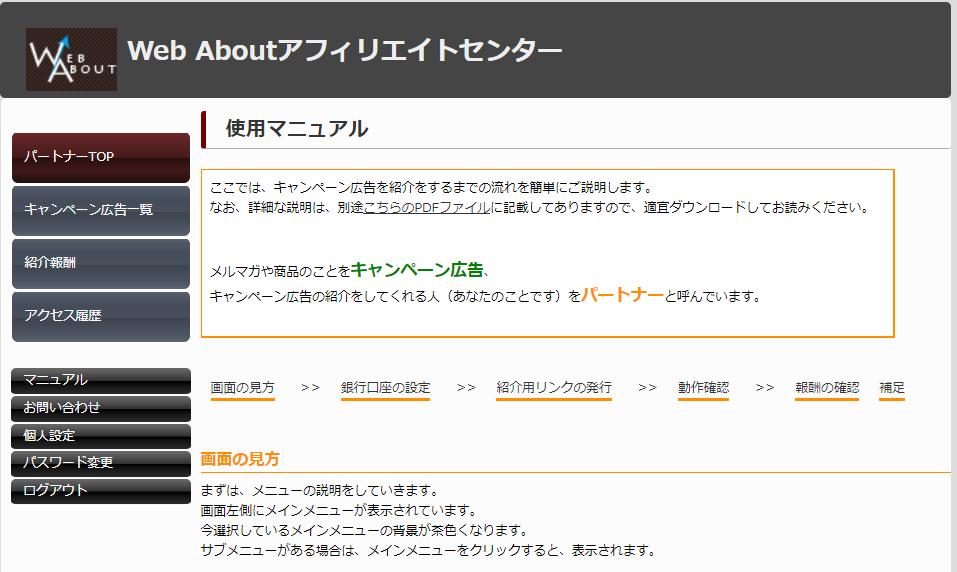 f:id:m-yuki1212:20191108160502p:plain