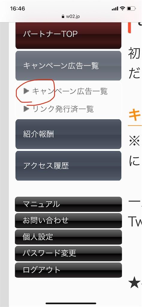 f:id:m-yuki1212:20191118165033j:image