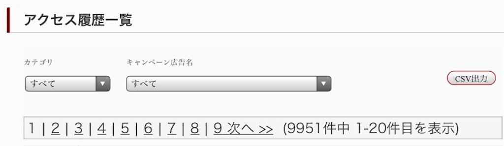 f:id:m-yuki1212:20191215192833j:image