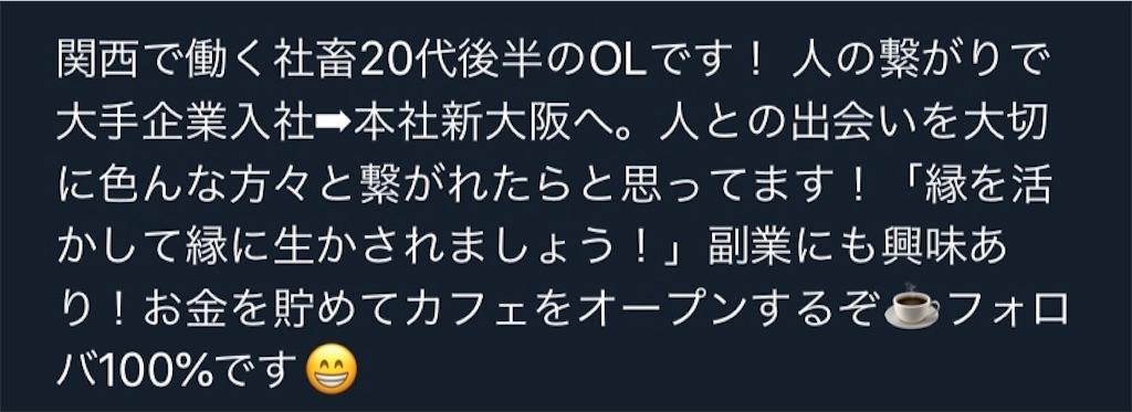 f:id:m-yuki1212:20191215192926j:image