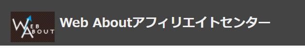 f:id:m-yuki1212:20191231175423p:plain
