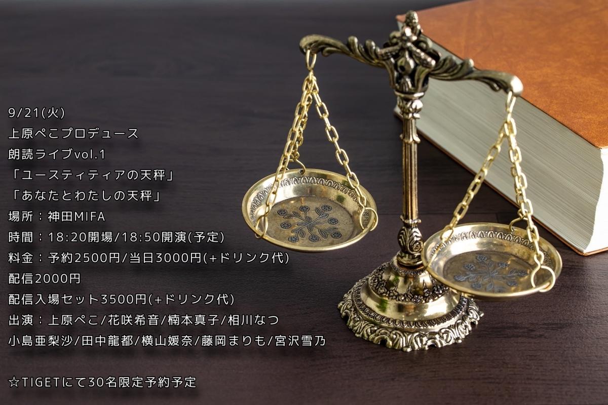 f:id:m0607438:20210921205659j:plain