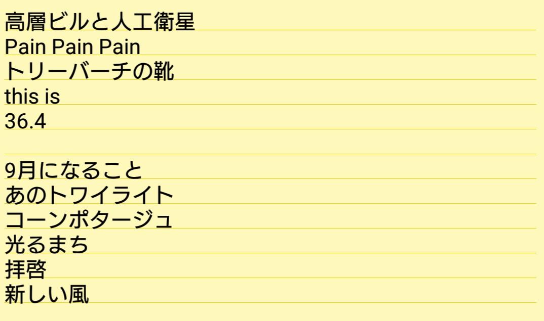f:id:m1010tak1910:20190712010513j:plain