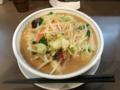 20170109 川崎 百菜の味噌野菜タンメン